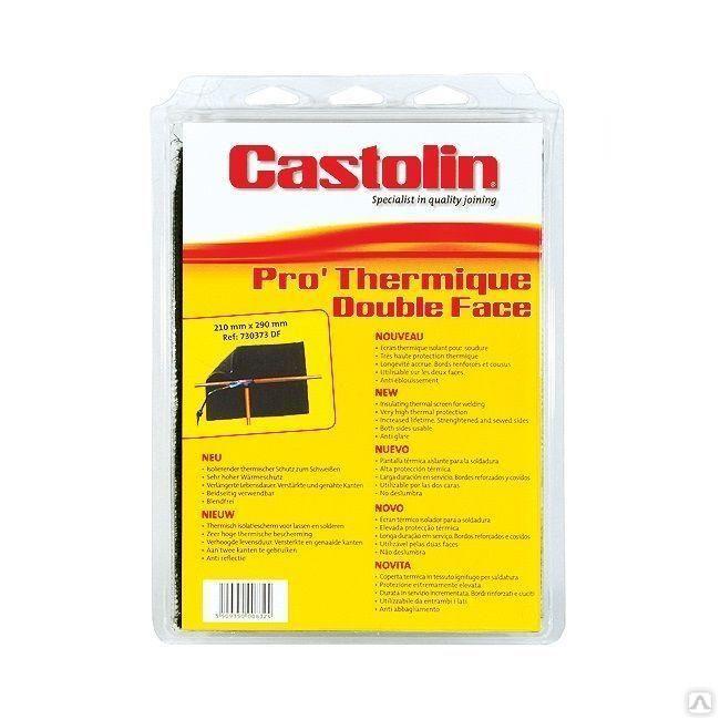 Термозащитный экран Castolin ProThermique Double Face